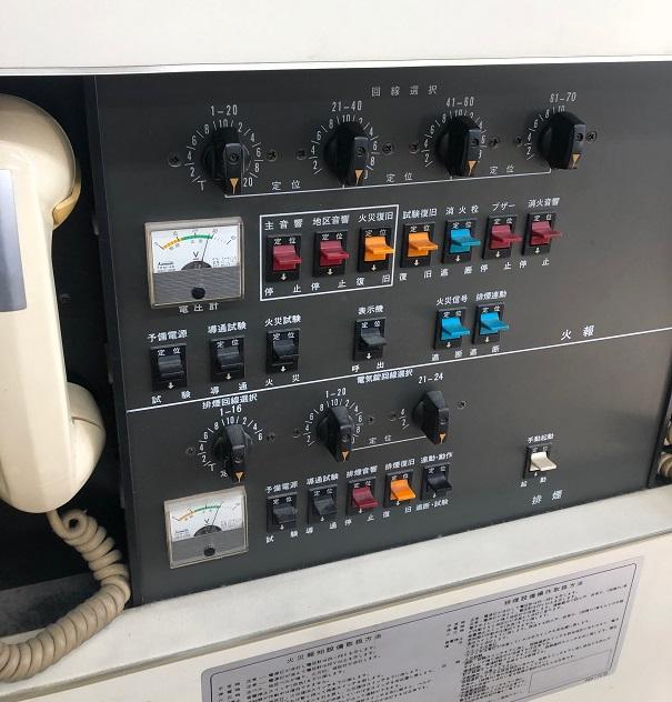 P型1級火災受信機操作部