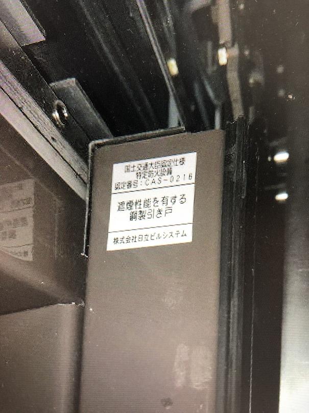 特定防火設備のエレベーター扉