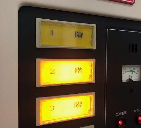 エレベータ用の防火設備【竪穴区画】