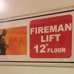消防設備士試験と取得する順番について