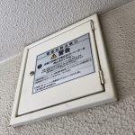 エレベータシャフト内の火災感知器点検