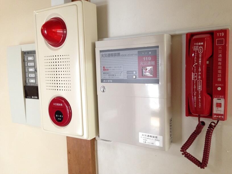 火災通報装置と自動火災報知設備