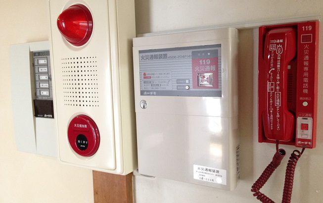 火災受信機と自動通報システム