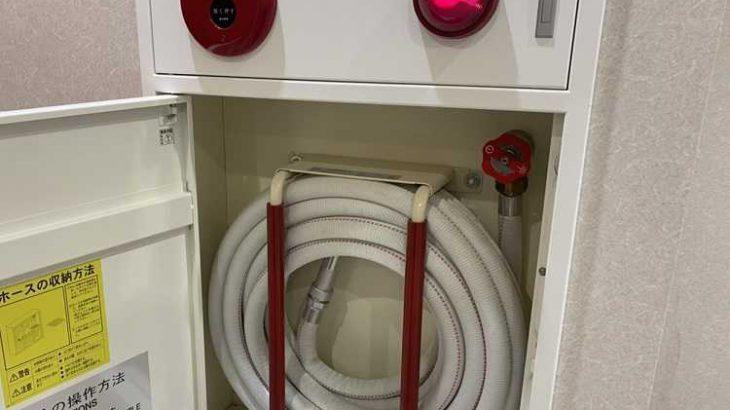 補助散水栓