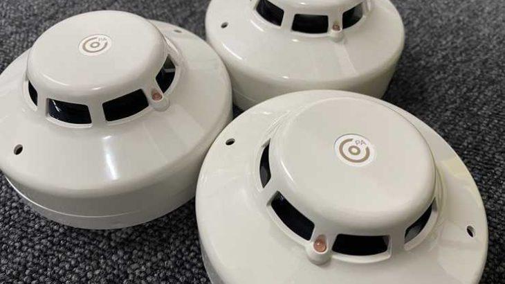 自動試験機能付き火災報知設備とPA感知器について