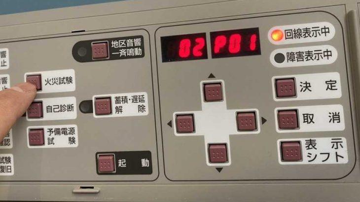 自動試験機能付受信機