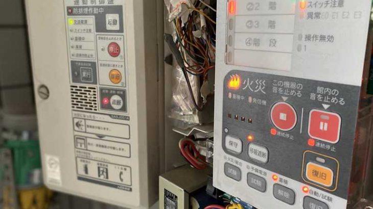 防火設備と3種感知器・連動制御盤
