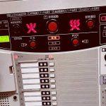 非常放送設備アンプが届いた【設置工事訓練・実験用】