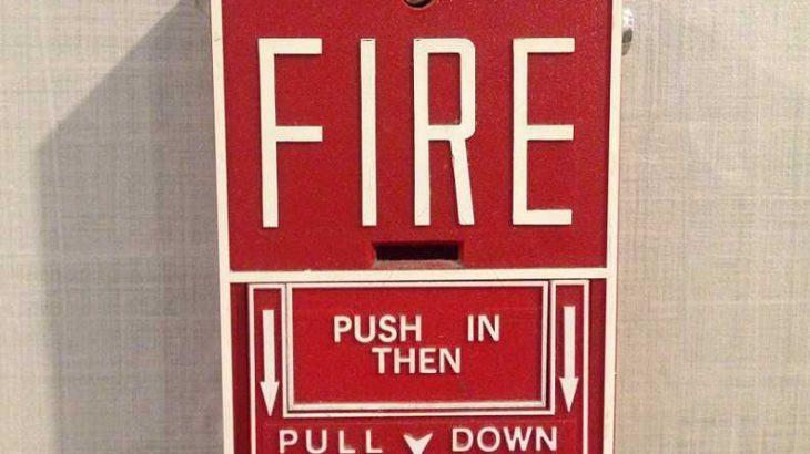 オンライン消防点検