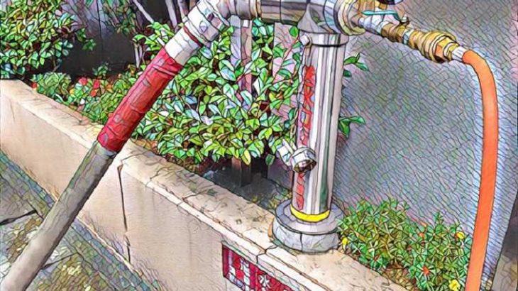 連結送水管送水口