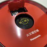 総合盤・機器収容箱の結線【消防設備士4類試験対策】