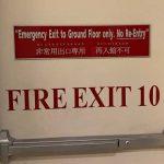 2以上の直通階段を設ける場合について【2方向避難・建築基準法施行令】
