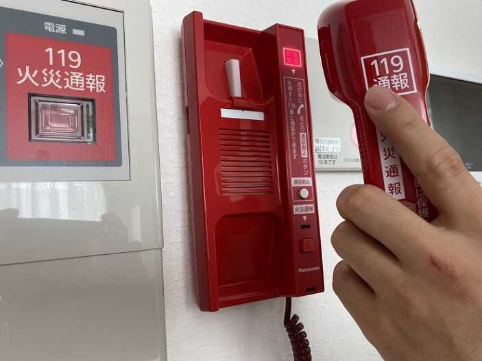 火災通報装置画像