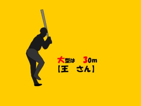 乙種6類を取得しよう⑥⑦【消火器設置・歩行距離・種類・適応性】