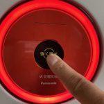 発信機の押しボタンを作動させたらどうなるか?【自動火災報知設備と非常放送の働き】