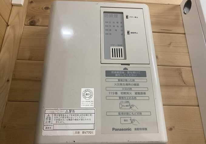 1回線用の連動制御盤