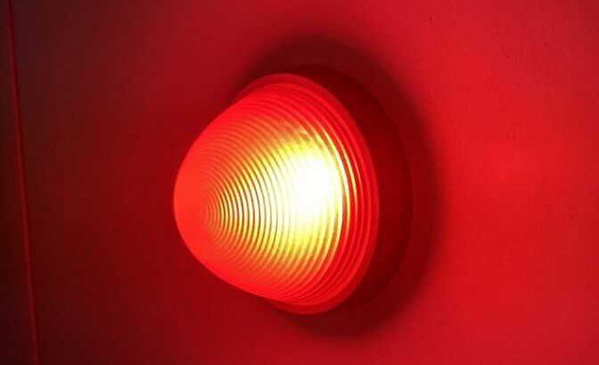 消防関連資格の更新と失効について【消防設備士・点検資格者・防火対象物点検資格者他】