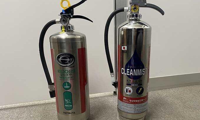 純水ベースの消火器